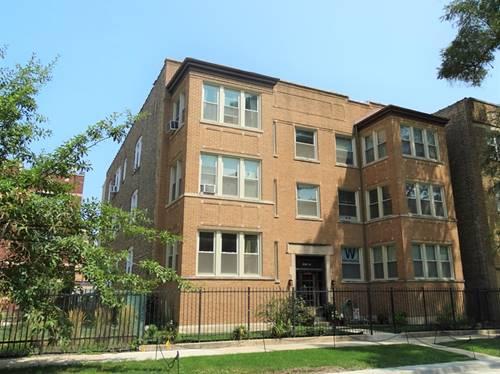 1452 W Winnemac Unit 1, Chicago, IL 60640 Andersonville