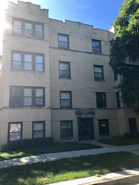 2334 W School Unit 1, Chicago, IL 60618 Roscoe Village