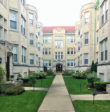 1422 W Lunt Unit 3N, Chicago, IL 60626