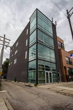 2503 W Fullerton Unit 2, Chicago, IL 60647 Logan Square