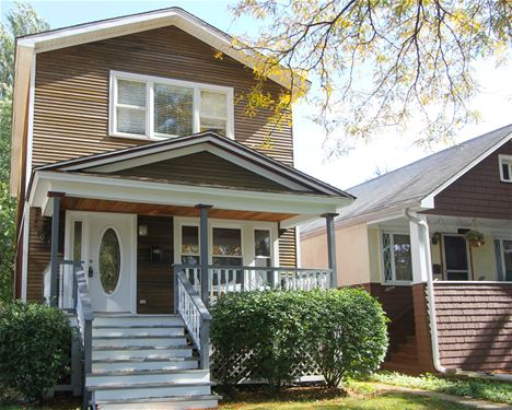 1042 Troost, Forest Park, IL 60130