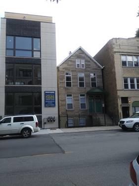 2241 W Belmont Unit 1, Chicago, IL 60618 West Lakeview