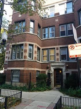 1262 W Pratt Unit B, Chicago, IL 60626