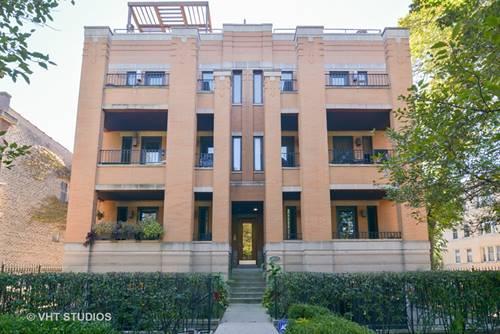 2623 W Logan Unit 1E, Chicago, IL 60647 Logan Square