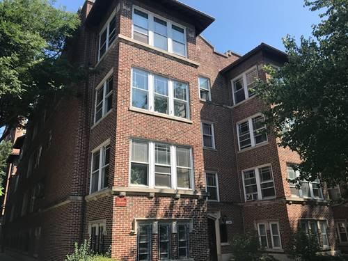 1260 W Columbia Unit 3E, Chicago, IL 60626