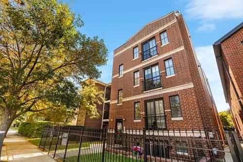2709 W Bryn Mawr Unit 1, Chicago, IL 60659