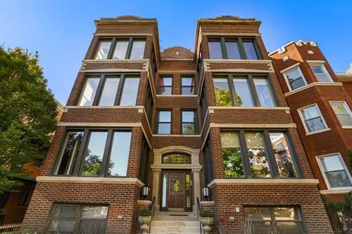 7610 N Eastlake Unit 1S, Chicago, IL 60626