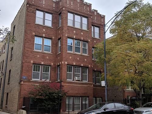 4414 N Ashland Unit B, Chicago, IL 60640 Uptown