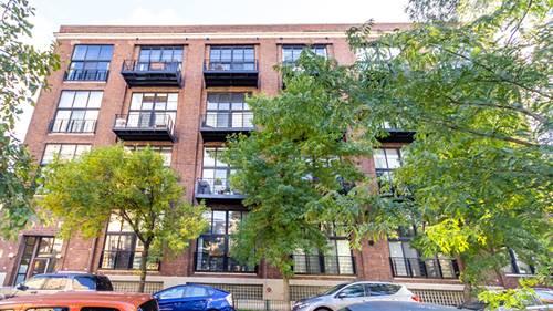 1935 N Fairfield Unit 112, Chicago, IL 60647