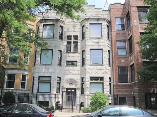 2431 N Kedzie Unit G, Chicago, IL 60647 Logan Square