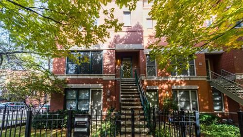 1358 W Fillmore Unit B, Chicago, IL 60607