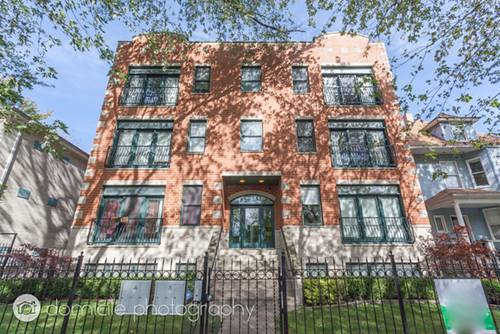 1912 W Touhy Unit 1N, Chicago, IL 60626