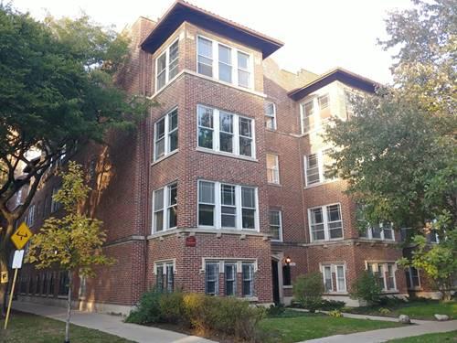 1262 W Columbia Unit G, Chicago, IL 60626