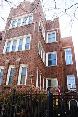 7708 N Ashland Unit 1, Chicago, IL 60626