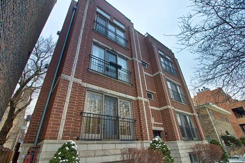 4610 N Ashland Unit 1N, Chicago, IL 60640 Uptown