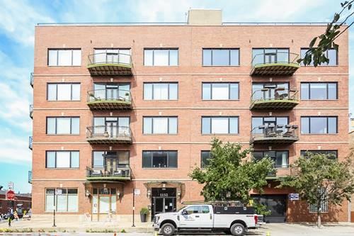 1152 W Fulton Unit 2A, Chicago, IL 60607