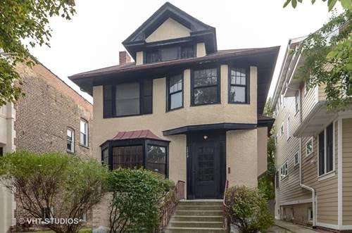 1219 W Glenlake, Chicago, IL 60660 Edgewater