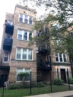 1637 W Pratt Unit 2W, Chicago, IL 60626
