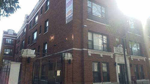 7613 N Bosworth Unit 2E, Chicago, IL 60626