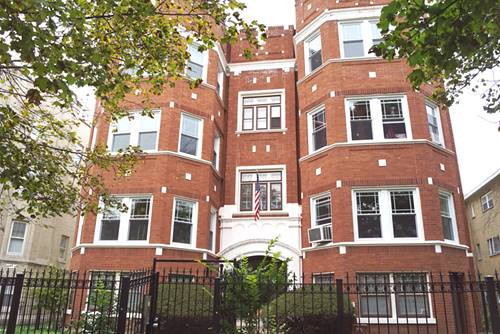 1634 W Chase Unit 2W, Chicago, IL 60626