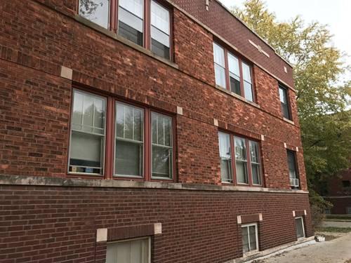 1740 W Grace Unit 2W, Chicago, IL 60613 Lakeview