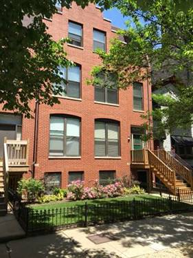 1534 W Monroe Unit GARDEN, Chicago, IL 60607 West Loop