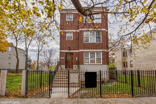 3333 W Fulton Unit 1, Chicago, IL 60624