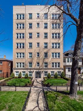 1412 W Chase Unit 109, Chicago, IL 60626