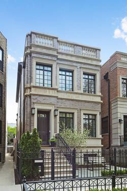 1317 W Melrose, Chicago, IL 60657 Lakeview