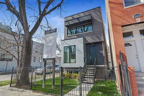 1658 W Erie, Chicago, IL 60622 Noble Square