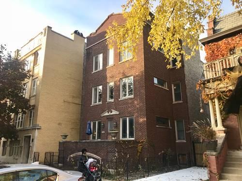 3018 W Palmer Unit 3, Chicago, IL 60647 Logan Square