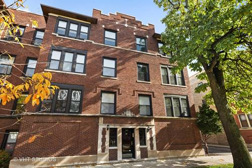 7021 N Greenview Unit 2S, Chicago, IL 60626