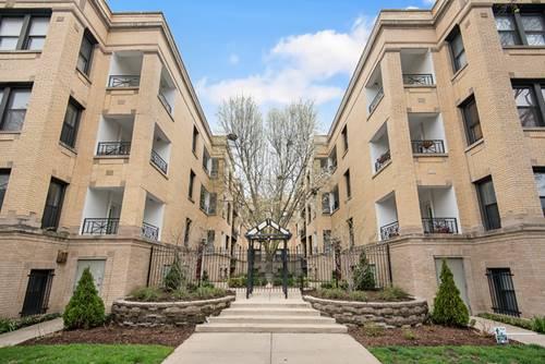 5912 N Paulina Unit 1E, Chicago, IL 60660 Edgewater