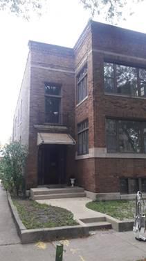 4152 N Mozart Unit 1, Chicago, IL 60618