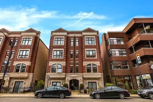 2846 N Halsted Unit 2S, Chicago, IL 60657 Lakeview