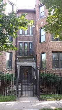 907 W Sunnyside Unit 2E, Chicago, IL 60640 Uptown