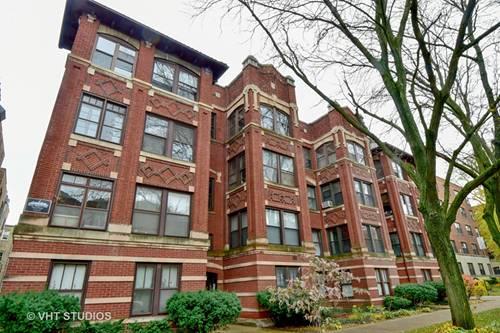 1227 E Hyde Park Unit 1, Chicago, IL 60615 Hyde Park