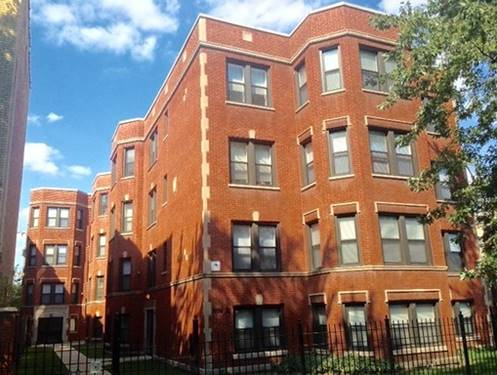 7526 N Seeley Unit 301, Chicago, IL 60645