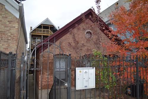 2009 W 17th Unit 1R, Chicago, IL 60608