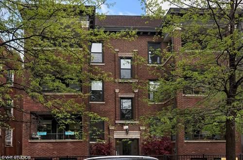 1216 W Winnemac Unit 3E, Chicago, IL 60640 Andersonville