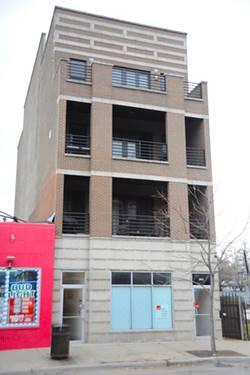 2903 W Irving Park Unit 3, Chicago, IL 60634