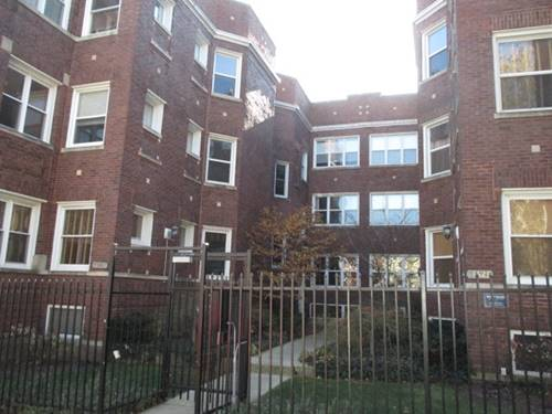 1625 W North Shore Unit 202, Chicago, IL 60626