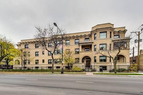 1353 W Wilson Unit G, Chicago, IL 60640 Uptown