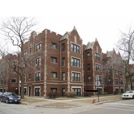 2048 E 69th Unit 1A, Chicago, IL 60649 South Shore