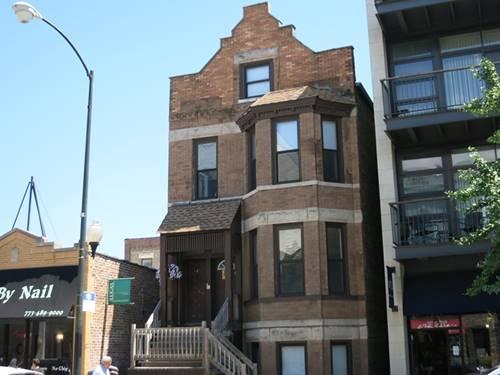 2037 N Damen Unit GDN, Chicago, IL 60647 Bucktown