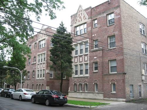 2605 W Rosemont Unit 2, Chicago, IL 60659