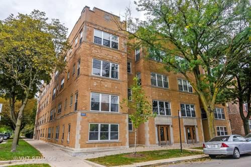 4102 N Hamlin Unit 1, Chicago, IL 60618