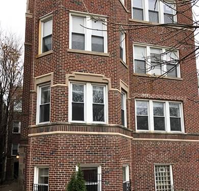 6442 N Hamilton Unit 2E, Chicago, IL 60645