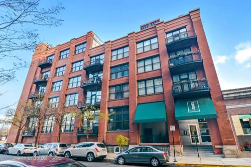 1000 W Washington Unit 338, Chicago, IL 60607