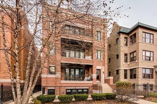 2550 W Logan Unit 1R, Chicago, IL 60647 Logan Square